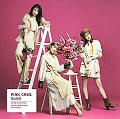 PINK CRES.「マイネームイズアイデンティティ」の歌詞を収録したCDジャケット画像