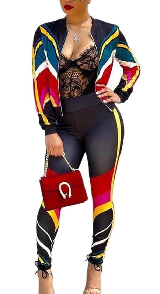 副腸貫通する女性のコントラストバットリフトスリムストライプレースジッパーアップトラックスーツ
