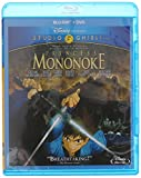 Princess Mononoke DVD and Blu-Ray