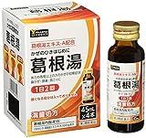 [Amazon限定ブランド]【第2類医薬品】PHARMA CHOICE 葛根湯 葛根湯内服液W 45mL×4