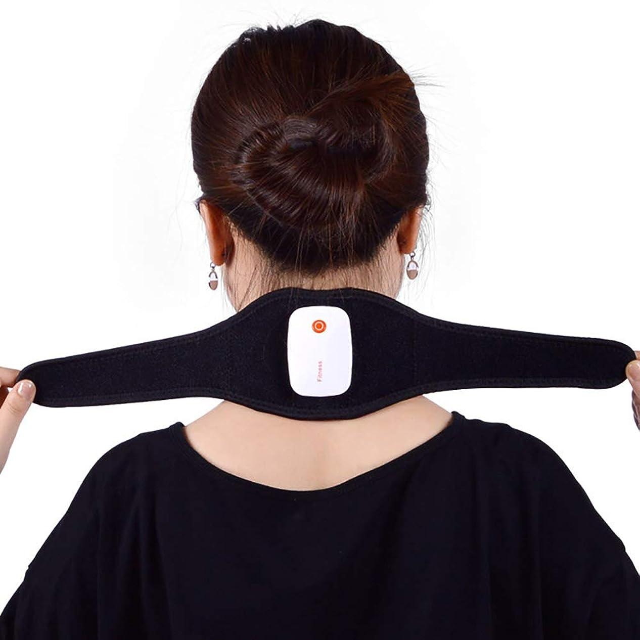 リフレッシュ悪いクライマックスUSB頚部首の肩のマッサージャー、APPのスマートな頚部マッサージャーの多機能の脈拍の首の理学療法のマッサージャー電気暖房+自己発熱の遠赤外線のサーモセラピーの技術