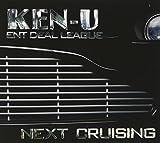 Next Cruisin'