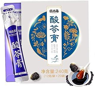 Fudonghai Sour Cream Sleep Cream 240G Boxed