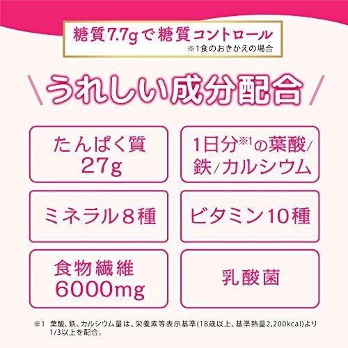 スリムアップスリム糖質コントロール高たんぱくシェイクカフェラテ315g