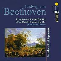 String Quartet No. 7 Op. 5