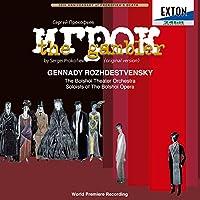 歌劇 「賭博者」全曲(第1版)-2CD-