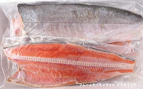 アムールサーモン定塩白鮭フィレ(甘口) 8k 7枚