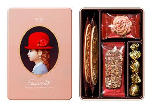 赤い帽子 エレガント 71g ×2個