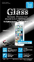 iPhoneSE/5/5S/5C 用 液晶保護強化ガラスフィルム 硬度9H 超薄0.33mm ラウンドエッジ加工 CW-181