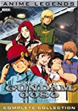 Mobile Suit Gundam 0080: War in the Pocket (Anime Legends Complete Collection)