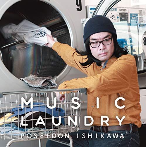 MUSIC LAUNDRY