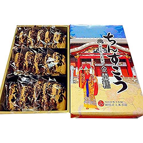 ちんすこう 中 (15包入り)×2箱 新垣カミ菓子店