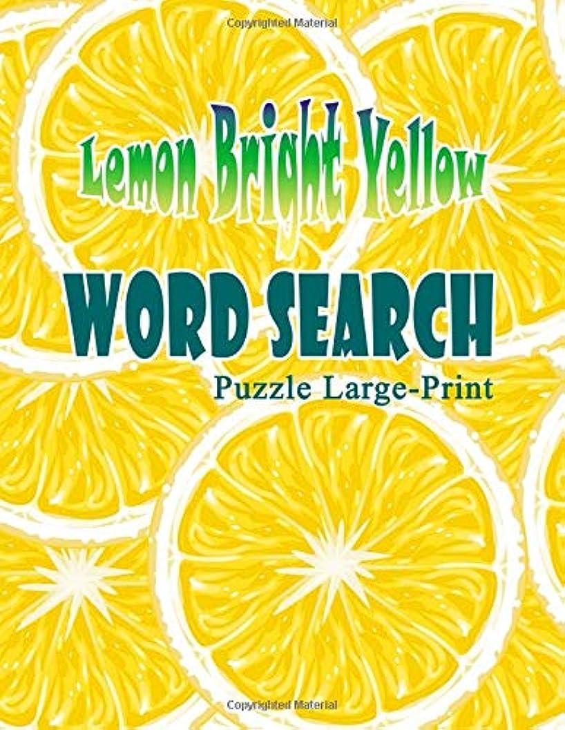 用心深いコンテンツ押し下げるLemon Bright Yellow Word Search Puzzle Large-Print: Gift Books Games Brain For Adults and Kids