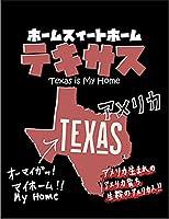 【FOX REPUBLIC】【テキサス アメリカ 地図】 黒光沢紙(フレーム無し)A4サイズ