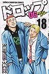 ドロップOG 18 (少年チャンピオン・コミックス)