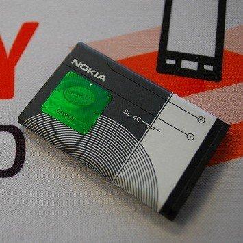Nokia Ersatzakku BL-4C für NOKIA 2650 / 2652 / 5100 / 6100 / 6101 / 6103 / 6125 / 6131 / 6136 / 6170 / 6260 / 6300 / 7200