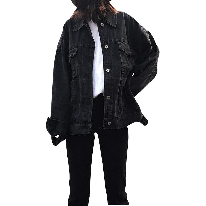 YULUOレディース ジャケット デニム ジャケット 純色 デニム ジャケット ゆったり 学生 復古 デニムジャケット