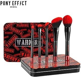 Pony effect Mini Magentic Brush Set #Dynamite 1Set(5EA)