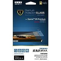 ラスタバナナ docomo Xperia Z5 Premium SO-03H バリアパネルG 光沢  GL669Z5PRE