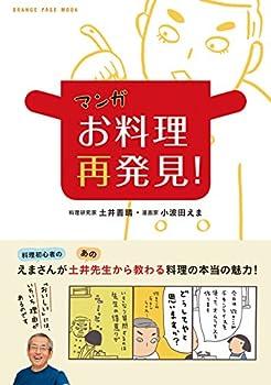 Mook ??? ??????! (??????????) Book