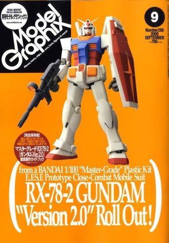 Model Graphix (モデルグラフィックス) 2008年 09月号 [雑誌]