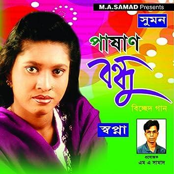 Pashan Bandhu