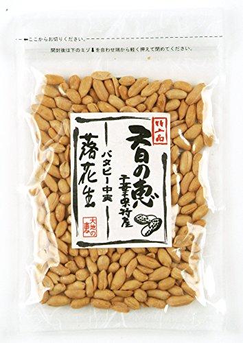 ちば物産 中実バターピーナッツ(120g入)