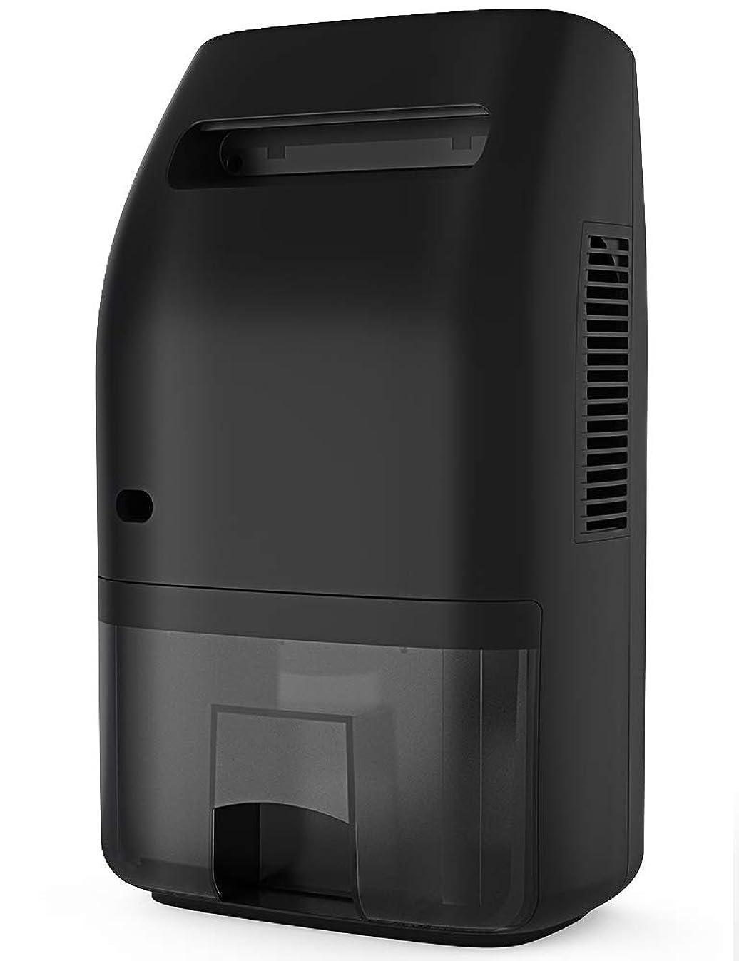 Afloia Dehumidifier for Home 2000ML(68 oz) Water Tank, Portable Quiet Dehumidifier 2200 Cubic Feet(269 sq.ft) Home Electric Dehumidifiers for Bathroom Space Bedroom Kitchen Caravan Office (Dark)