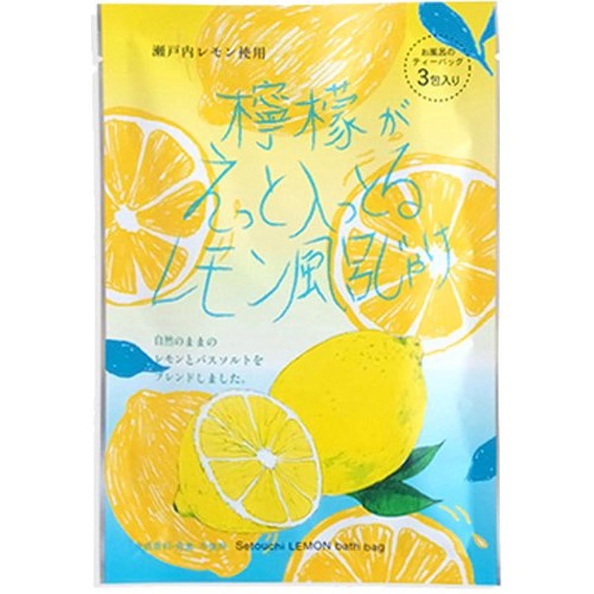 スポーツビット塗抹檸檬がえっと入っとるレモン風呂じゃけ