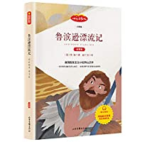 Happy reading it in sixth grade extracurricular reading books recommended single book Robinson Crusoe(Chinese Edition)