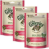 3PACK Greenies Feline Dental Treats Savory Salmon Flavor (7.5 oz)