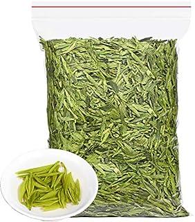 100g Xihu Longjing Green Tea - 2020 Spring Tea-Authentic Hangzhou Origin – West Lake Dragon Well Loose Leaf - (Second Grad...