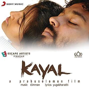 Kayal (Original Motion Picture Soundtrack)