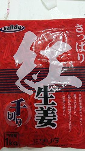 中国産 紅生姜 漬け ( 千切り ) 1kg 定番品 業務用