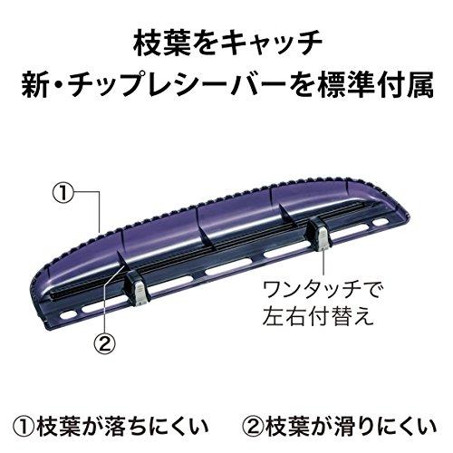 マキタ 18V充電式生垣バリカン本体のみ MUH305DZ