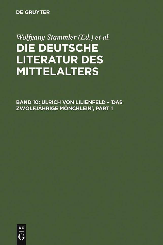 出します警察ダイバーUlrich von Lilienfeld - 'Das zw?lfj?hrige M?nchlein' (German Edition)
