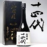 十四代(ジュウヨンダイ) 秘蔵酒 720ml