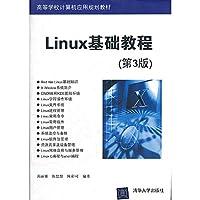 Linux基础教程(第3版)(高等学校计算机应用规划教材)
