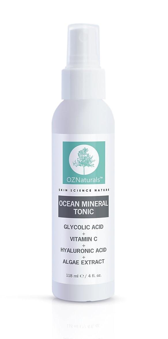 シーサイド不屈慣れるOZNaturals Ocean Mineral Tonic 118 ml/4 fl.oz.