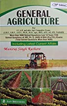 General Agriculture For I.C.A.R. and other Agriculture Competitive Exams
