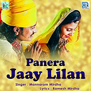 Panera Jaay Lilan