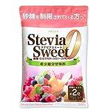 LOHAStyle ステビアスイート 1kg 砂糖の約2倍甘さ カロリーゼロ 天然甘味料 糖質制限