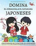 Domina el hiragana y el katakana japoneses, un cuaderno de ejercicios de caligrafía: Perfecciona tus habilidades de escritura y aprende a escribir el kana como un experto
