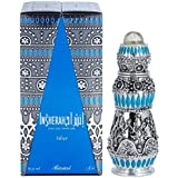 Insherah EDP for Men and Women (Unisex) 30 ML (1.0 oz) | Oriental Fragrance for Every Occasion | Enchanting Jasmine,Violet with Subtle Essence of Musk and Rose | Elegant Bottle | by RASASI Perfumes