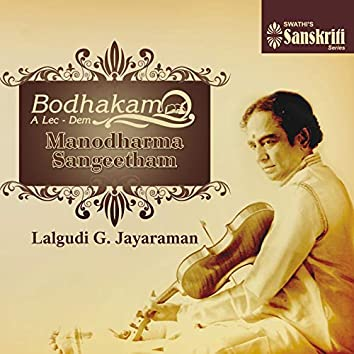 Bodakam: Manodharma Sangeetham