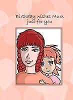 スカイブルーGreetings Just For You Mum誕生日カード–パックof 6