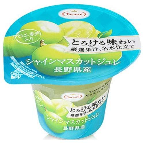 たらみ とろける味わい 厳選果汁、名水仕立て シャインマスカットジュレ 210g×18(6×3)個入×(2ケース)