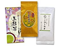 てらさわ茶舗 熊本茶&知覧茶・鹿児島茶飲み比べセット・上撰ゆしかざ 玉緑茶 十二穀米緑茶 3袋セット