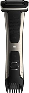 Philips Norelco Bodygroom Series 7000, Showerproof Dual-sided Body Trimmer and Shaver for Men, BG7030/49