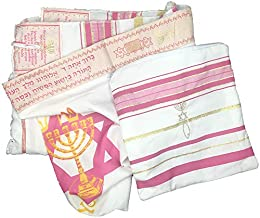 Global Religious Market Messianic Yeshua Prayer Shawl for Messianic Jewish, Christian Tallit Gifts; Messianic Scarf for Women in English/Hebrew; Pink with Gold Thread and a Matching Bag-;